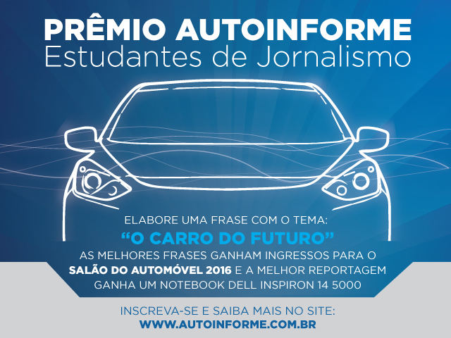 premio-autoinforme-de-estudantes-de-jornalismo_divulgacao