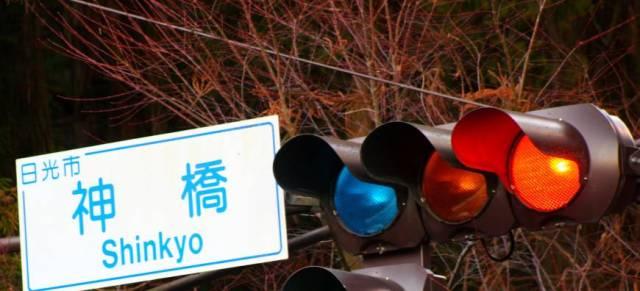 Tradição japonesa não aceita o verde no semáforo